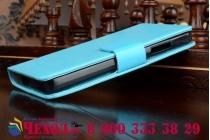 Фирменный чехол-книжка из качественной импортной кожи с мульти-подставкой застёжкой и визитницей для Майкрософт Люмия 640 ИксЛ синий