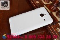 Фирменная задняя панель-крышка-накладка из тончайшего и прочного пластика для Microsoft Lumia 640 XL белая