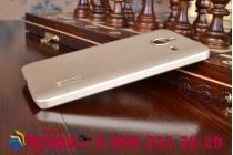 Фирменная задняя панель-крышка-накладка из тончайшего и прочного пластика для Microsoft Lumia 640 XL золотая
