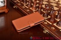 Фирменный чехол-книжка из качественной импортной кожи с мульти-подставкой застёжкой и визитницей для Майкрософт Люмия 640 ИксЛ коричневый