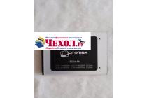 """Фирменная аккумуляторная батарея 1500mAh телефон Micromax A63 Canvas Fun 4.0"""" + инструменты для вскрытия + гарантия"""