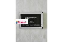 "Фирменная аккумуляторная батарея 3.7V 2500mAh телефон Micromax E313 Canvas Xpress 2 5.0""  + инструменты для вскрытия + гарантия"