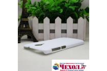 """Фирменная задняя панель-крышка-накладка из тончайшего и прочного пластика для Micromax E313 Canvas Xpress 2 5.0"""" белая"""