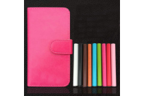 """Фирменный чехол-книжка для Micromax E313 Canvas Xpress 2 5.0"""" с визитницей и мультиподставкой черный кожаный"""