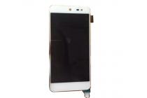 """Фирменный LCD-ЖК-сенсорный дисплей-экран-стекло с тачскрином на телефон Micromax E313 Canvas Xpress 2 5.0"""" белый + гарантия"""