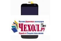 """Фирменный LCD-ЖК-сенсорный дисплей-экран-стекло с тачскрином на телефон Micromax E313 Canvas Xpress 2 5.0"""" черный + гарантия"""
