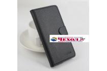 """Фирменный чехол-книжка для Микромакс Кью372"""" с визитницей и мультиподставкой черный кожаный"""