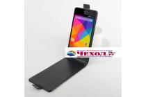 """Фирменный вертикальный откидной чехол-флип для Micromax Q372"""" черный"""