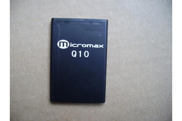 "Фирменная аккумуляторная батарея 3.7V 1450MAH телефон micromax Q10""  + инструменты для вскрытия + гарантия"