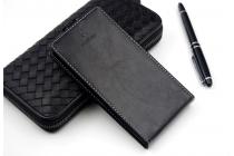 """Фирменный оригинальный вертикальный откидной чехол-флип для Micromax Canvas Juice Q392 5.0"""" черный кожаный"""