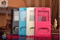 Чехол-футляр для Micromax Q415 с окошком для входящих вызовов и свайпом из импортной кожи. Цвет в ассортименте