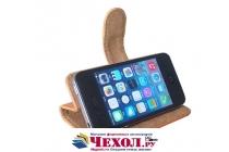 Фирменный чехол-книжка из качественной импортной кожи с подставкой застёжкой и визитницей для Micromax Bolt Selfie Q424 коричневый