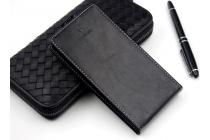 Фирменный оригинальный вертикальный откидной чехол-флип для Micromax Bolt Selfie Q424 черный кожаный