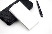 """Фирменный оригинальный вертикальный откидной чехол-флип для  Micromax Canvas Pace 2 Plus Q479"""" белый кожаный"""