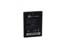 "Фирменная аккумуляторная батарея 3.7V 1200mAh телефон Micromax TYM751"" + инструменты для вскрытия + гарантия"