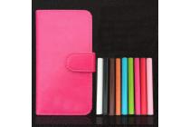 """Фирменный чехол-книжка для Micromax Canvas Fire 3 A107 4.5"""" с визитницей и мультиподставкой черный кожаный"""