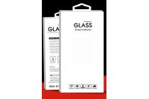 """Фирменное защитное закалённое противоударное стекло премиум-класса из качественного японского материала с олеофобным покрытием для телефона Micromax A116 Canvas HD 5.0"""""""