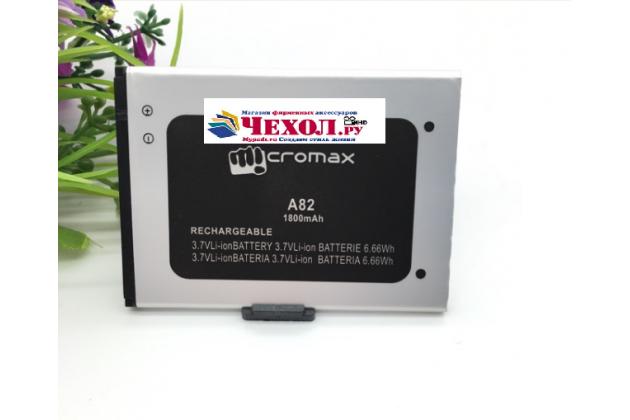 "Фирменная аккумуляторная батарея 1800 mah на телефон Micromax A82 Bolt"" + инструменты для вскрытия + гарантия"