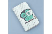 """Фирменный уникальный необычный чехол-книжка для Micromax AQ5001"""" """"тематика Сова"""""""