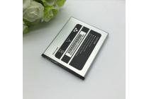 Фирменная аккумуляторная батарея 1900 mah на телефон Micromax A093 Canvas Fire + инструменты для вскрытия + гарантия
