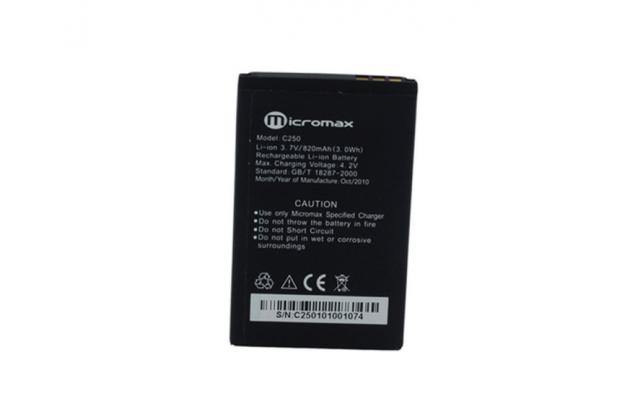"""Фирменная аккумуляторная батарея 3.7V 1350mAh телефон Micromax C350""""  + инструменты для вскрытия + гарантия"""