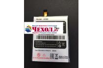 "Фирменная аккумуляторная батарея 2500mAh телефон Micromax A350 Canvas Knigh 5.0""  + инструменты для вскрытия + гарантия"