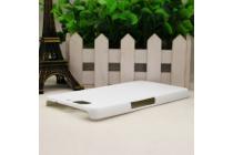"""Фирменная задняя панель-крышка-накладка из тончайшего и прочного пластика для Micromax A350 Canvas Knigh 5.0"""" белая"""