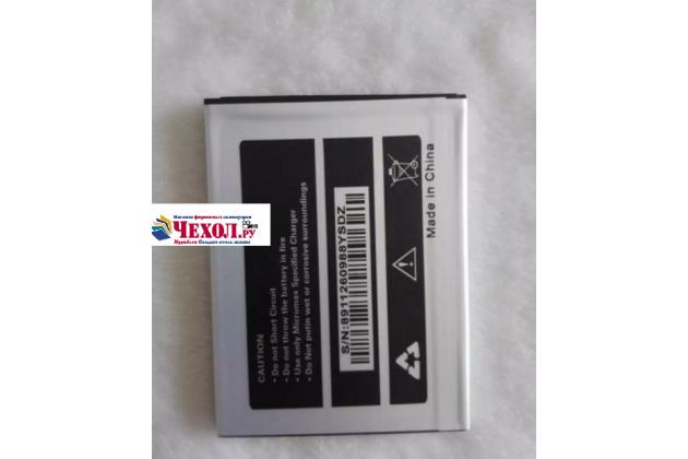 "Фирменная аккумуляторная батарея 2000mAh телефон Micromax A104 Canvas Fire 2 4.5"" + инструменты для вскрытия + гарантия"