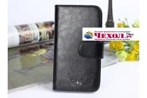"""Фирменный чехол-книжка для  Микромакс А104 Канвас фаер"""" с визитницей и мультиподставкой черный кожаный"""
