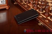 """Фирменный оригинальный вертикальный откидной чехол-флип для Micromax Canvas A1 черный кожаный """"Prestige"""" Италия"""