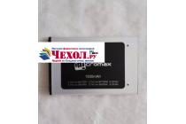 "Фирменная аккумуляторная батарея 1500mAh телефон Micromax A36 Bolt 4.0"" + инструменты для вскрытия + гарантия"