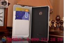 Фирменный чехол-книжка из качественной импортной кожи с подставкой и визитницей для Microsoft Lumia 435 белый