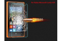 Фирменное защитное закалённое противоударное стекло премиум-класса из качественного японского материала с олеофобным покрытием для Microsoft Nokia Lumia 435