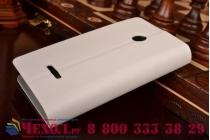 Фирменный чехол-книжка из качественной импортной кожи с подставкой и визитницей для Microsoft Nokia Lumia 532 белый