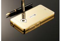 Фирменная металлическая задняя панель-крышка-накладка для Microsoft Nokia Lumia 535 из тончайшего облегченного авиационного алюминия золотого цвета