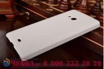 Фирменная задняя панель-крышка-накладка из тончайшего и прочного пластика для Microsoft Lumia 540 / Dual SIM белая