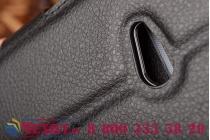 Фирменный чехол-книжка из качественной импортной кожи с мульти-подставкой застёжкой и визитницей для Майкрософт Люмия 540 / Дуал Сим черный