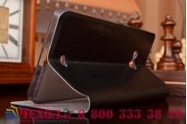 Фирменный чехол-книжка из качественной водоотталкивающей импортной кожи на жёсткой металлической основе для Microsoft Lumia 540 / Dual SIM черный