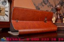 Фирменный чехол-книжка из качественной водоотталкивающей импортной кожи на жёсткой металлической основе для Microsoft Lumia 540 / Dual SIM коричневый