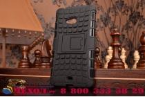 Противоударный усиленный ударопрочный фирменный чехол-бампер-пенал для  Microsoft Lumia 540 / Dual SIM черный