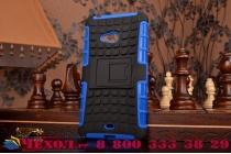 Противоударный усиленный ударопрочный фирменный чехол-бампер-пенал для  Microsoft Lumia 540 / Dual SIM синий