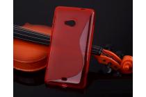 Фирменная ультра-тонкая полимерная из мягкого качественного силикона задняя панель-чехол-накладка для Microsoft Lumia 540 / Dual SIM красная