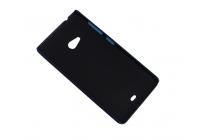 Фирменная роскошная элитная премиальная задняя панель-крышка для Microsoft Lumia 540 / Dual SIM  из качественной кожи буйвола с визитницей синий