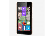 Фирменная задняя панель-крышка-накладка из тончайшего и прочного пластика для Microsoft Lumia 540 / Dual SIM золотая