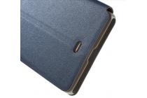 Фирменный чехол-книжка для Microsoft Lumia 540 / Dual SIM синий с окошком для входящих вызовов и свайпом водоотталкивающий