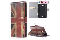 """Фирменный уникальный необычный чехол-книжка для Microsoft Lumia 540 / Dual SIM """"тематика британский флаг"""""""
