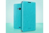Фирменный чехол-книжка из качественной водоотталкивающей импортной кожи на жёсткой металлической основе для Microsoft Lumia 540 / Dual SIM  бирюзовый