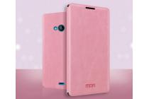Фирменный чехол-книжка из качественной водоотталкивающей импортной кожи на жёсткой металлической основе для Microsoft Lumia 540 / Dual SIM  розовый
