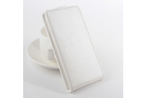 """Фирменный оригинальный вертикальный откидной чехол-флип для Microsoft Lumia 540 / Dual SIM белый из натуральной кожи """"Prestige"""" Италия"""