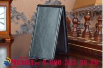 """Фирменный оригинальный вертикальный откидной чехол-флип для Microsoft Lumia 540 Dual SIM черный кожаный """"Prestige"""" Италия"""